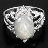 """Изящный перстень """"Туман"""" с серым звездчатым сапфиром , размер 17 студия LadyStyle.Biz, фото 1"""