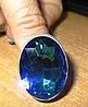 """Радужное кольцо """"Мистик"""" с мистик топазом, размер 19,5 от студии LadyStyle.Biz"""