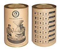 Кофе в зернах Бразимлия Церрадо 200г