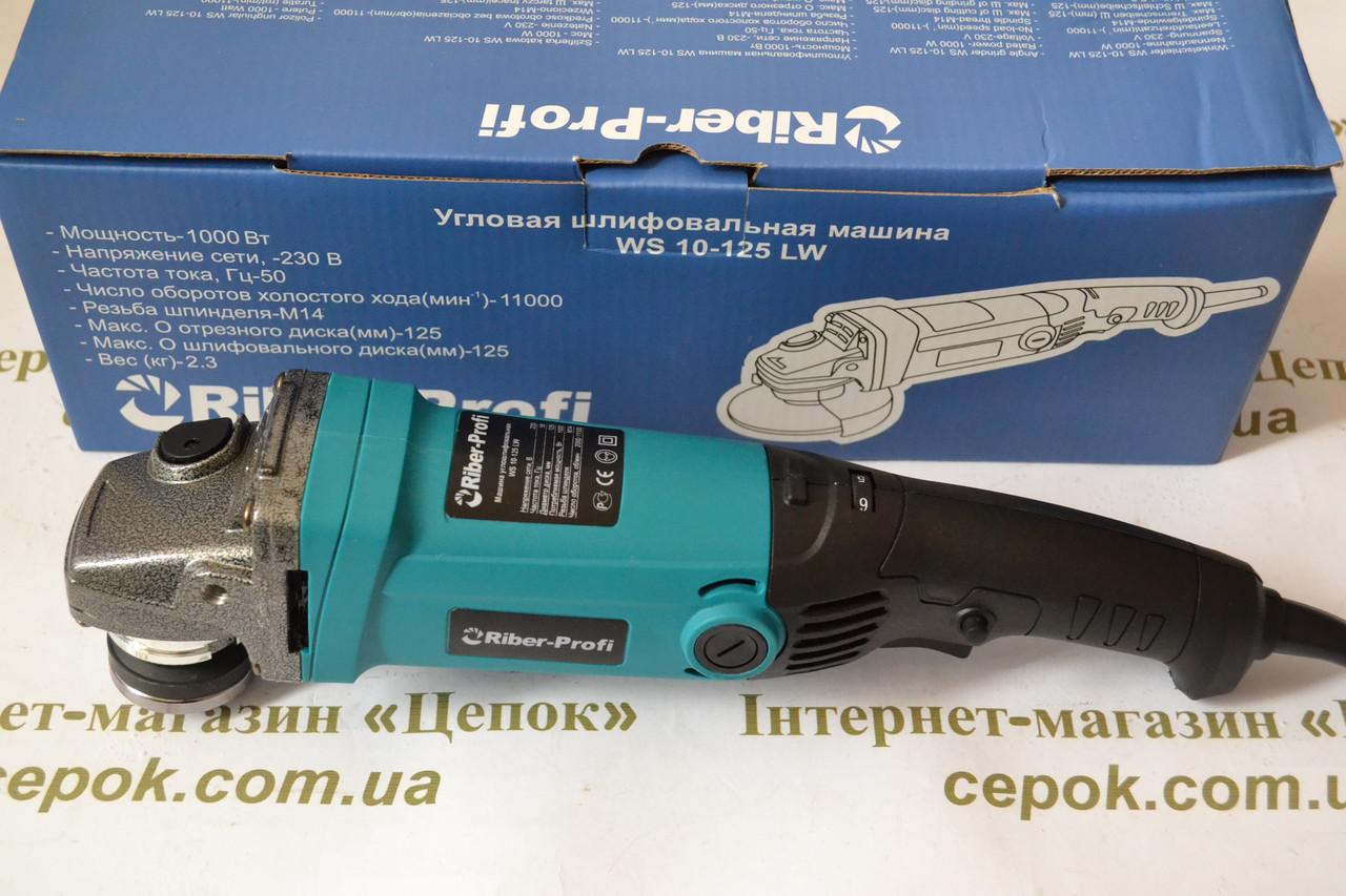 Болгарка Riber-Profi WS 10-125LW з регулятором об.