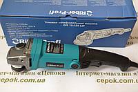 Болгарка Riber-Profi WS 10-125LW з регулятором об., фото 1