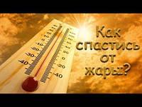 Как я решал проблему жары и духоты летом. Кондиционер или потолочный вентилятор!?