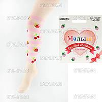 Детские колготки на девочку Nanhai C0834-1 140-152-R