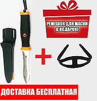Ножи подводной охоты Pelengas Маэстро