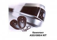 Автоматика для гаражных ворот AN-MOTORS ASG1000/4KIT