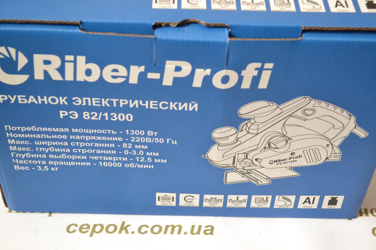 Рубанок Riber-Profi РЕ 82/1300