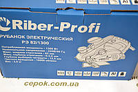 Рубанок Riber-Profi РЕ 82/1300, фото 1