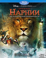 Blue-ray фильм: Хроники Нарнии: Лев, Колдунья и Волшебный Шкаф (Blu-Ray)