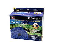 Садовый шланг Magic Hose 52,5м