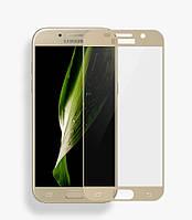 Защитное 3D стекло Samsung A520 / A5 2017 Full cover золотой 2.5D 0.26mm 9H