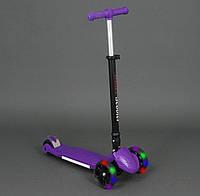 Самокат 769 Best Scooter ФИОЛЕТОВЫЙ