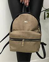 Рюкзак женский VC G039