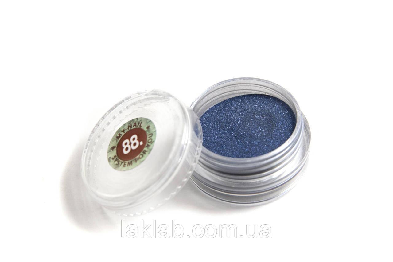 Цветная акриловая пудра для дизайна ногтей №88