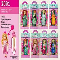 """Кукла """"Olivia"""", серия """"Party"""", 8 видов, с аксес., в кор. 16*6*28"""