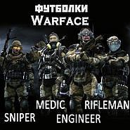 Футболки Warface для всех классов бойцов