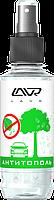 Антитополь LAVR Anti Poplar No Scratch Effect