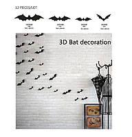 3D наклейки Летучая мышь черная 160-80 мм