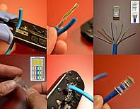 Make Net Parts RJ45