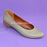 Женские туфли-балетки из натуральной кожи цвета визон