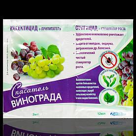 Спасатель Винограда, пакет 3+12 мл. Беларусь