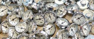 Arthermo - термометры