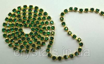 Стразовая цепь Preciosa (Чехия) ss12 Emerald/латунь