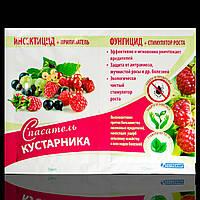 Спасатель Кустарника (ягоды), пакет 3+12 мл, Беларусь