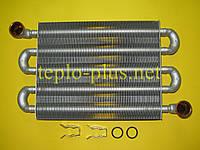 Теплообменник первичный (основной) 65106297 Ariston Clas, Genus, BS, BS II, Egis Plus, Matis, Clas Evo 24 FF