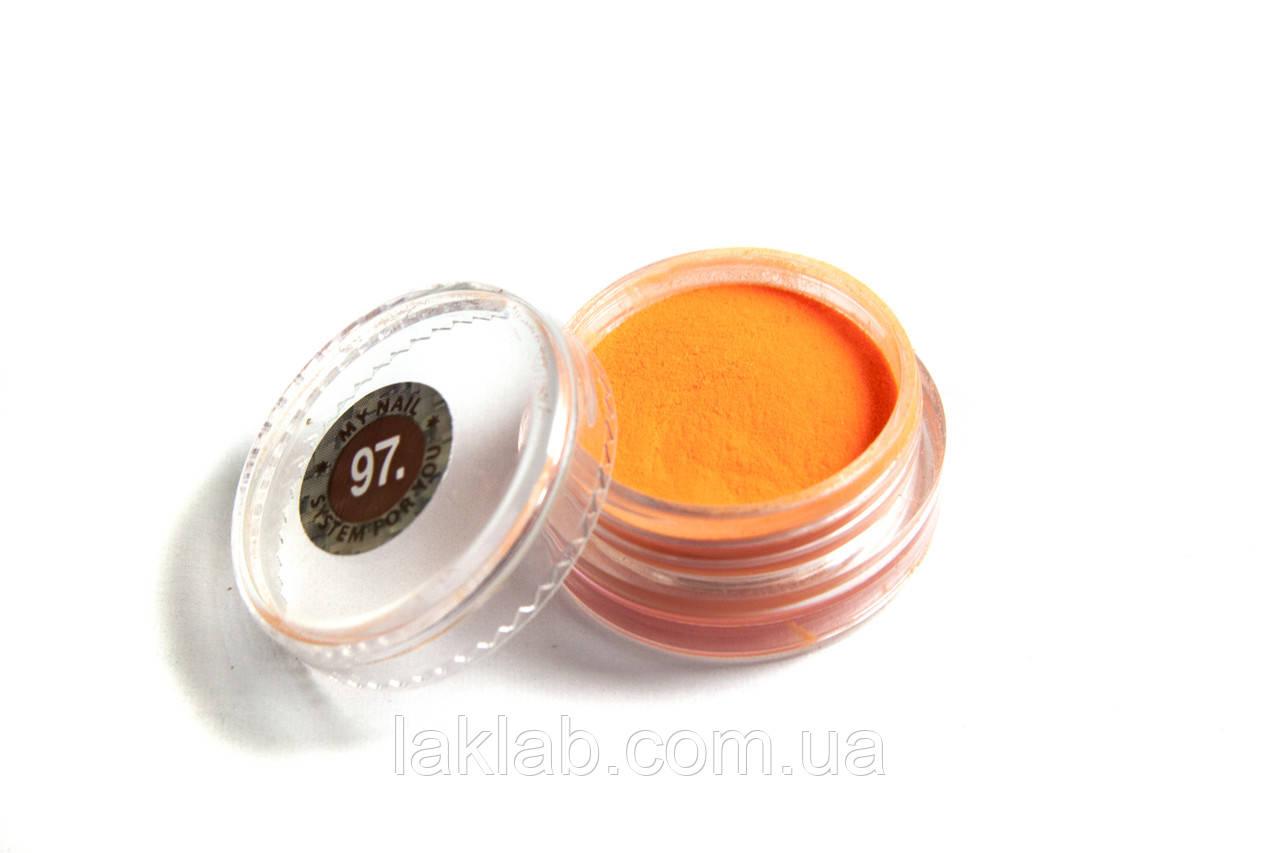 Цветная акриловая пудра для дизайна ногтей №97