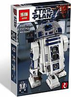 Конструктор Lepin 05043 R2-D2 - аналог лего 10225 Star Wars, 2127 дет.