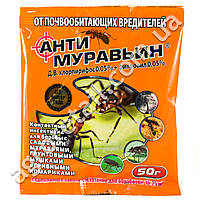 Антимуравьин Orange 50 г