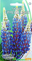 Семена цветов Люпин Синее Пламя (Семена)