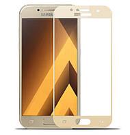 Защитное 3D стекло Samsung A320 / A3 2017 Full cover золотой 2.5D 0.26mm 9H