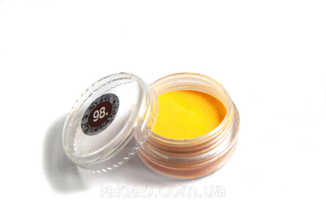 Цветная акриловая пудра для дизайна ногтей №98