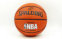 Мяч баскетбольный резиновый №7 SPALDING NBA SILVER Outdoor (резина, бутил, оранжевый)