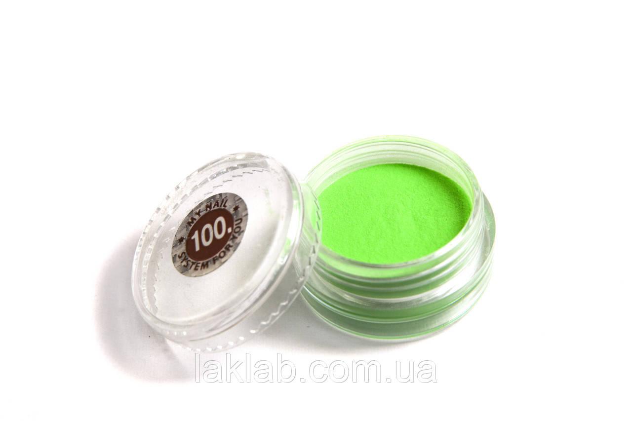 Цветная акриловая пудра для дизайна ногтей №100
