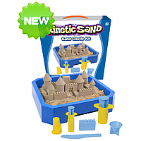 """Фирменный подарочный набор""""Kinetic Sand"""""""