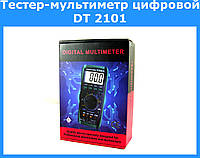 Тестер-мультиметр цифровой DT 2101!Хит