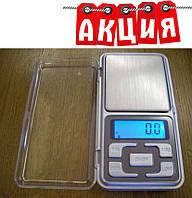 Ювелирные электронные весы 0,1-500г. АКЦИЯ