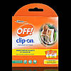 Офф Клип-он Off Clip-on от комаров на батарейке переносной