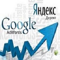 Контекстная реклама в Яндекс и Google