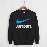 мужская кофта,свитшот черный Nike Just do it.