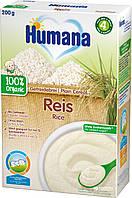Каша рисовая безмолочная сухая HUMANA Getreibrei Griess Organic для детей от 6-ти месяцев 200 г.