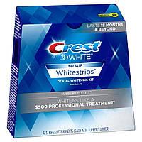 Crest 3D White Luxe Whitestrips Supreme FlexFit отбеливающие полоски (42 шт.)