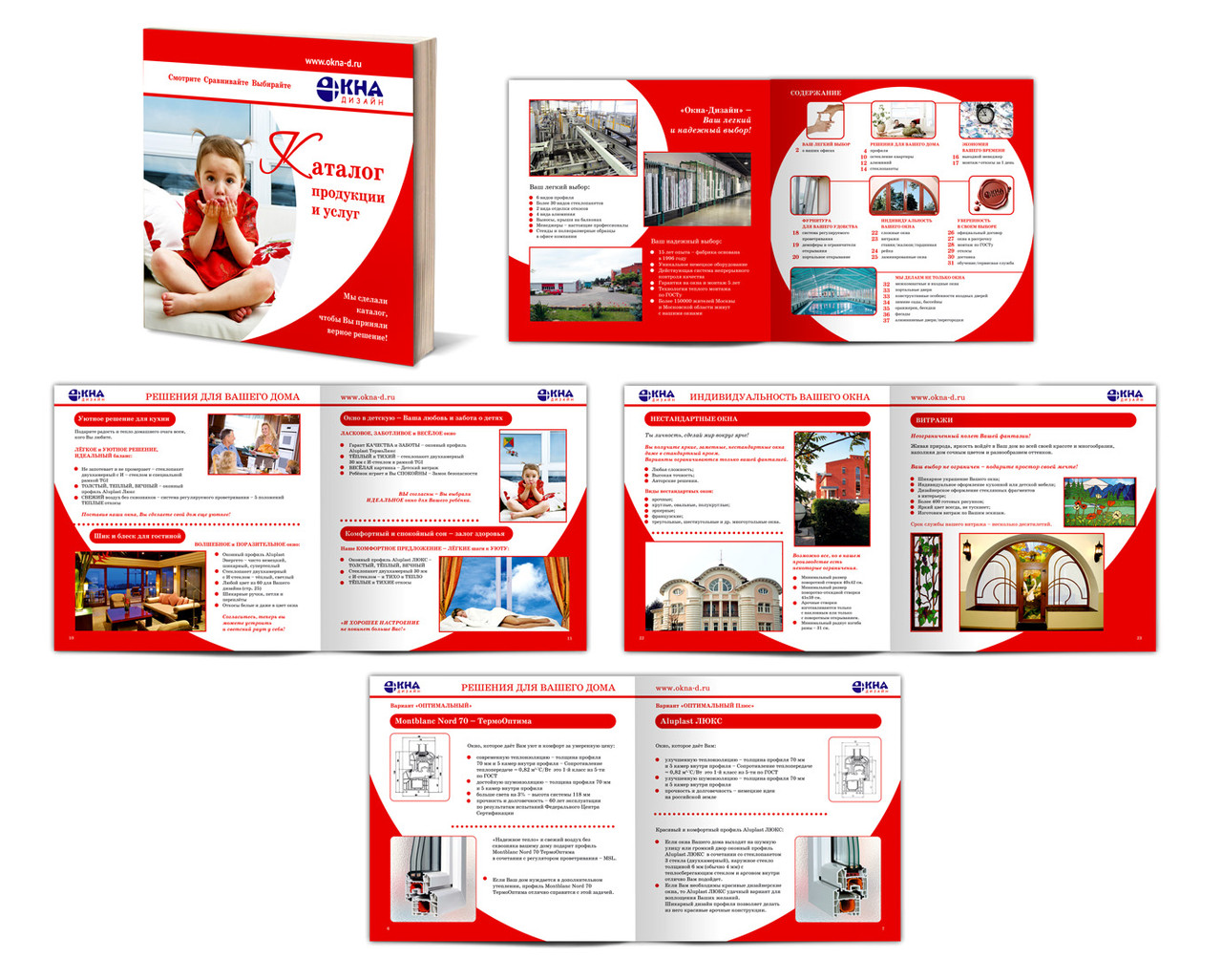 Дизайн каталога товаров