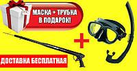 Элитное ружья для подводной охоты SeacSub Shotgun 75