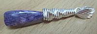 """Изящный серебряный кулон """"Леденец"""" с натуральным чароитом   от студии LadyStyle.Biz, фото 1"""