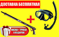 Ружья для подводной охоты Seac Sub Caccia 65