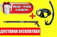 Ружьё подводной охоты Seac Sub Caccia 50