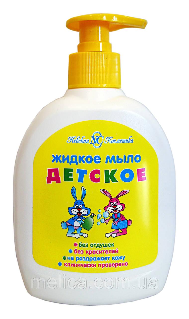 Детское жидкое мыло невская косметика